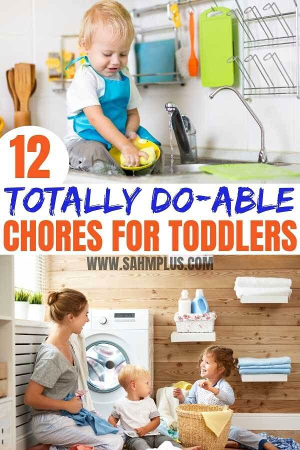 What chores can a toddler do? Easy, age-appropriate list of chores for toddlers. Toddler chores to include them and teach responsibility | www.sahmplus.com